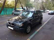 Москва X3 2004