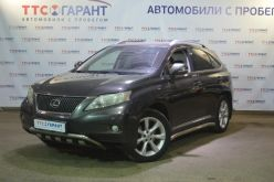 Уфа RX350 2010