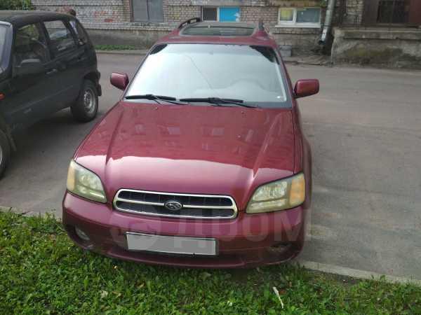 Subaru Outback, 1999 год, 220 000 руб.