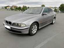 Новотроицк 5-Series 1996