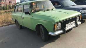 Новосибирск 2125 Комби 1988