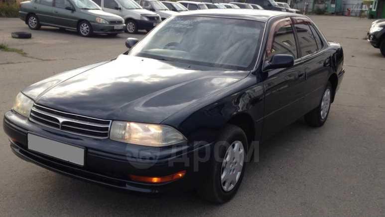 Toyota Vista, 1994 год, 199 000 руб.