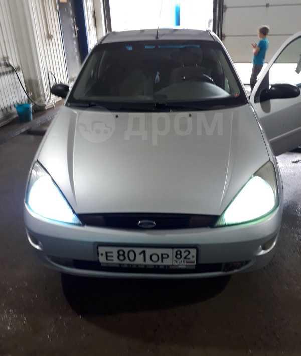 Ford Focus, 2001 год, 127 000 руб.