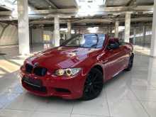 Москва BMW M3 2008