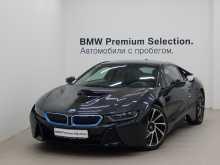 Санкт-Петербург BMW i8 2016