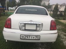 Краснодар Town Car 2000