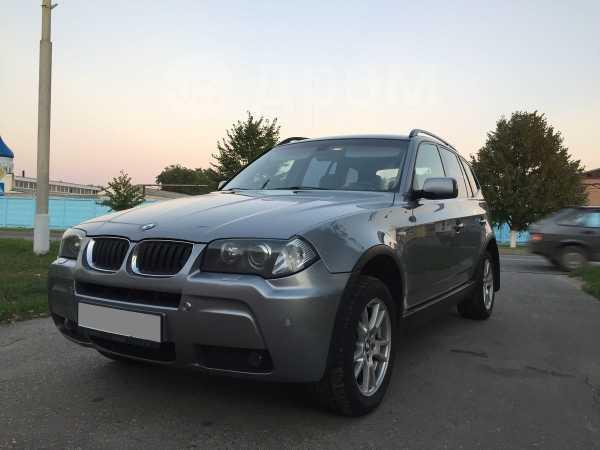 BMW X3, 2006 год, 520 000 руб.