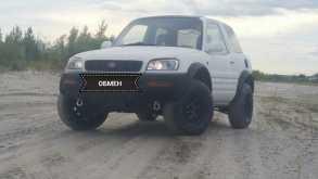 Сургут RAV4 1997