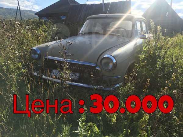 ГАЗ 21 Волга, 1962 год, 30 000 руб.