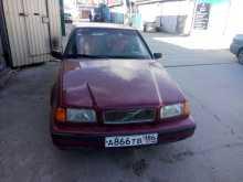 Сургут 460 1994