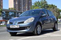 Renault Clio, 2007 г., Краснодар