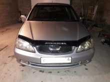 Иркутск Avancier 2003