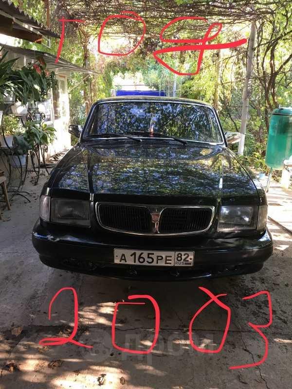 ГАЗ 3110 Волга, 1994 год, 74 000 руб.