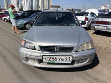 Ростов-на-Дону Civic 1999