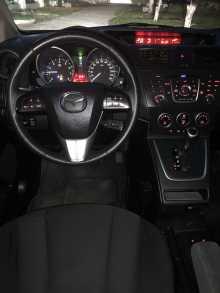 Новосибирск Mazda5 2014