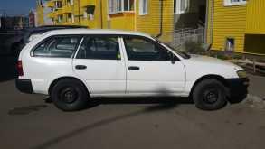 Иркутск Corolla 1998