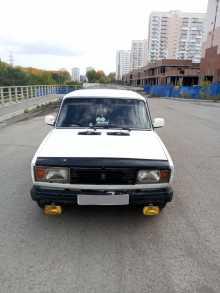 Новокузнецк 2105 1998