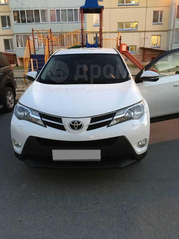 Toyota RAV4, 2013 год, 1 250 000 руб.
