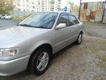 Омск Corolla 1999