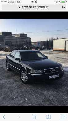 Новосибирск A8 1998