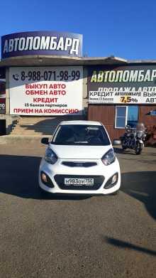 Астрахань Picanto 2012