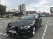 Челябинск A6 2017