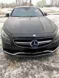 Mercedes-Benz S-Class, 2015 год, 7 000 000 руб.