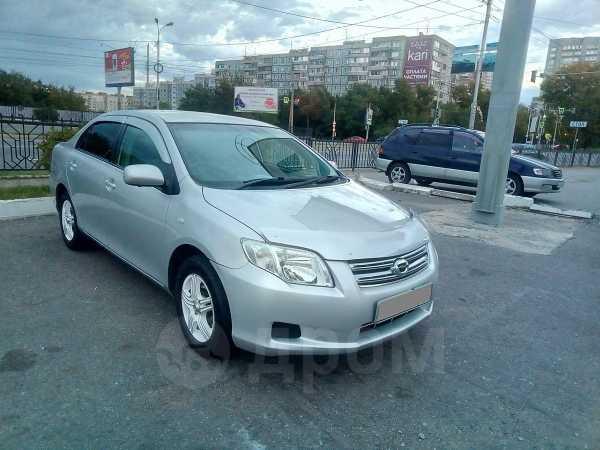 Toyota Corolla Axio, 2007 год, 398 000 руб.