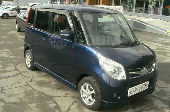 Suzuki Palette, 2009 год, 255 000 руб.