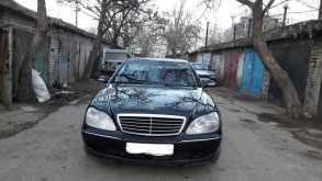Ставрополь S-Class 2000