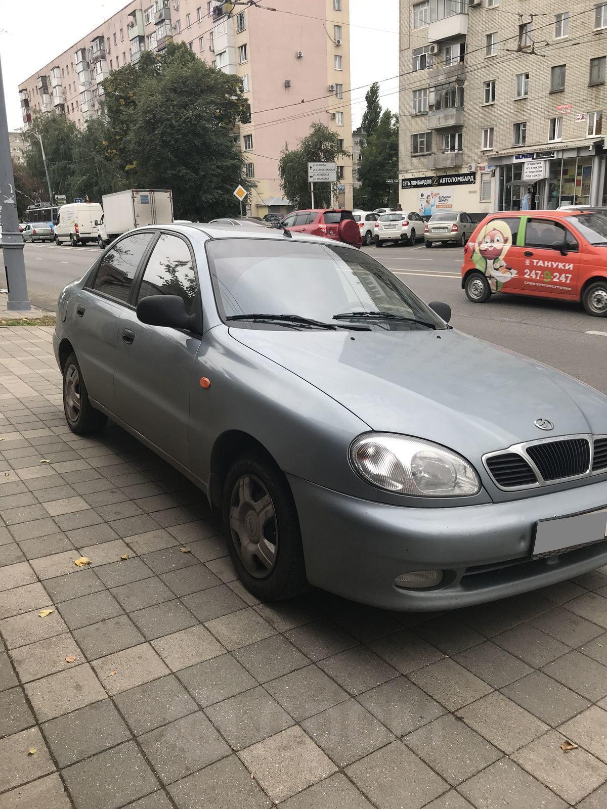 Автоломбард продажа авто краснодара займы под залог авто бийск