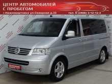 Нижневартовск Multivan 2005