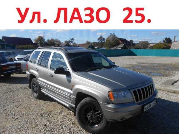 Jeep Grand Cherokee, 1999 год, 354 444 руб.