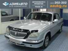 Барнаул 31105 Волга 2006