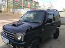 Якутск Jimny Wide 2006