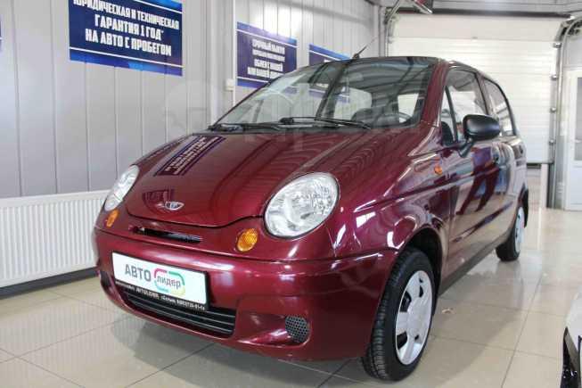 Daewoo Matiz, 2009 год, 209 900 руб.