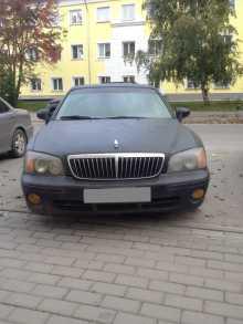 Новосибирск XG 1999