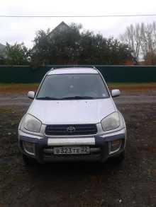 Кытманово RAV4 2000