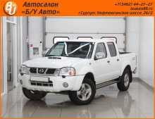 Сургут NP300 2011
