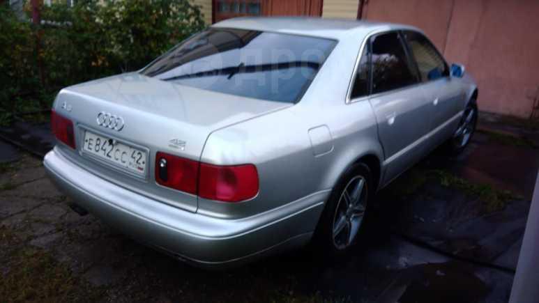 Audi A8, 1995 год, 249 000 руб.