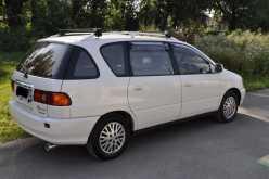 Краснодар Ipsum 2000