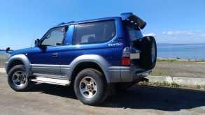 Владивосток Land Cruiser Prado