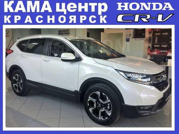Honda CR-V, 2018 год, 2 270 000 руб.