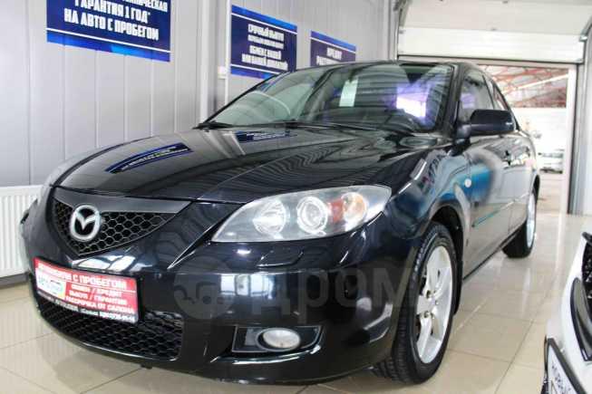 Mazda Mazda3, 2006 год, 359 900 руб.