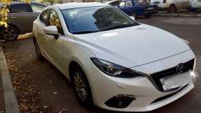 Пермь Mazda 323 2014