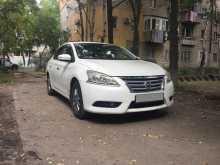 Находка Nissan Sylphy 2012