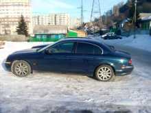 Красноярск S-type 1999