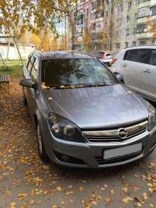 Радужный Astra 2007