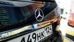 Mercedes-Benz M-Class, 2008 год, 880 000 руб.