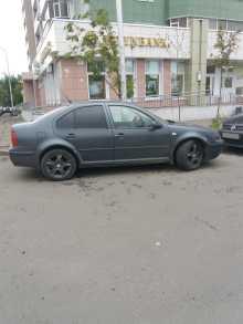 Казань Bora 2001